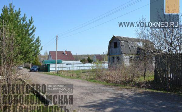 Участок 15сот рядом с Волоколамском+дом под прописку